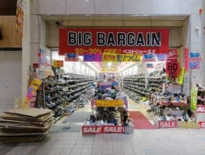 Big Bargain Workers Compensation Cost Store
