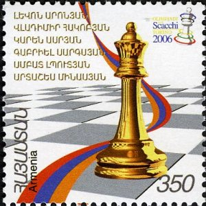 pic of armenian stamp 350k workers comp subro claim