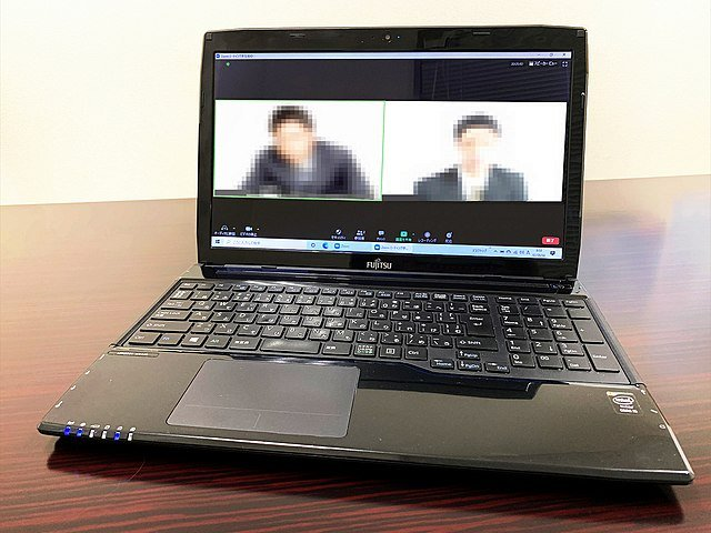 Pic Laptop Zoom Workers Comp Premium Audit Records